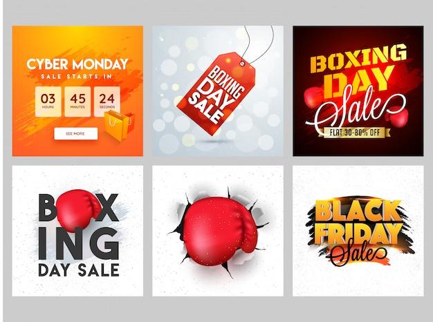 Шаблон продажи сезона или события
