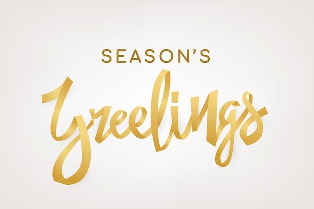 Sfondo di auguri di stagione, vettore di tipografia di vacanza d'oro