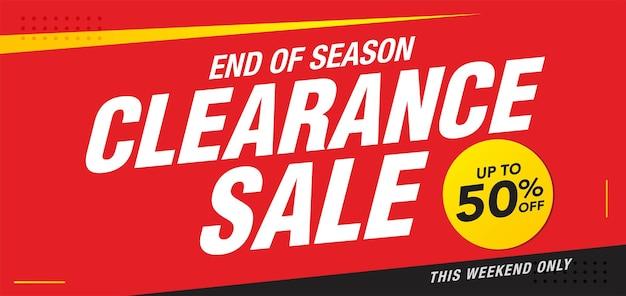 Сезон распродажи распродажи баннеров