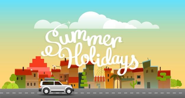 Сезон путешествия векторные иллюстрации. концепция летних каникул