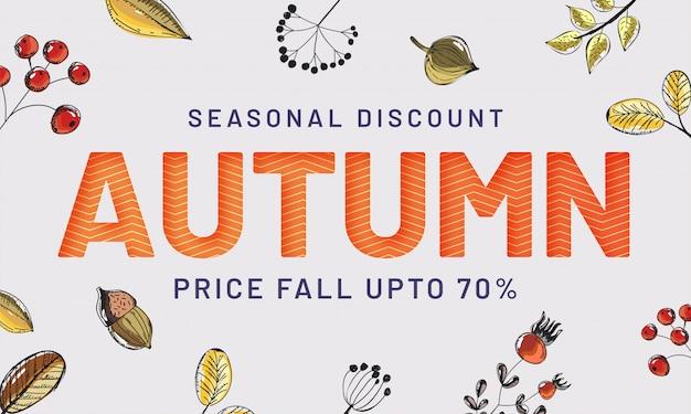 Seasonal discount autumn background.