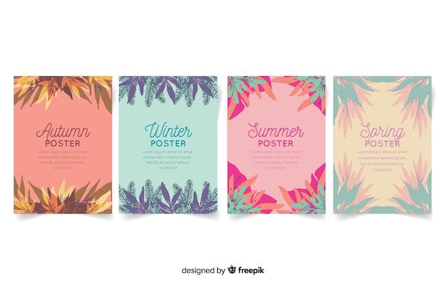 Сезонная коллекция плакатов в стиле акварели