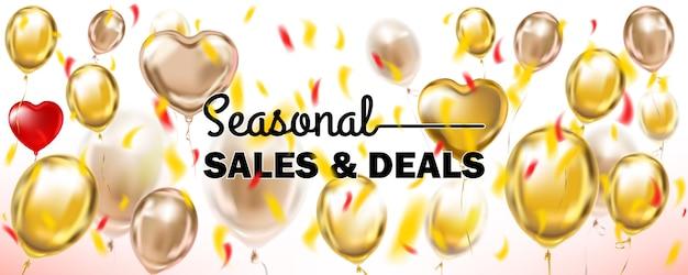 Сезонные распродажи и распродажи бело-золотой баннер с металлическими шариками