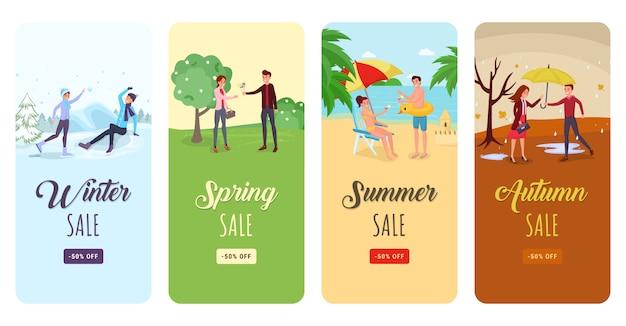 Seasonal sales flyers flat templates set