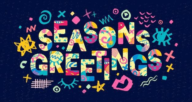Сезоны поздравительные надписи