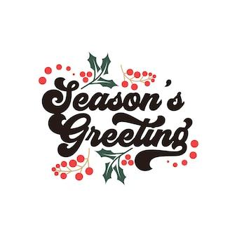 季節の挨拶挨拶とレタリングの引用