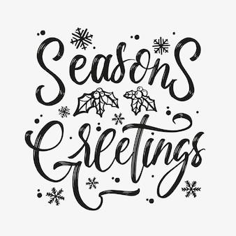 「季節のご挨拶」手描きのレタリング。タイポグラフィの挨拶冬の休日。