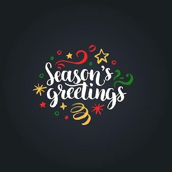 검은 배경에 계절 인사말 글자. 손으로 그린 크리스마스 그림.