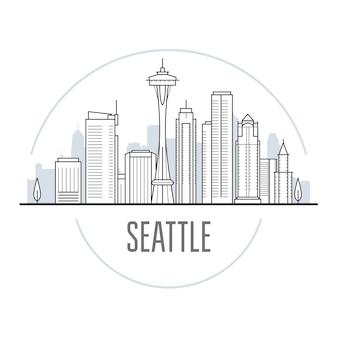 シアトルの街のスカイライン