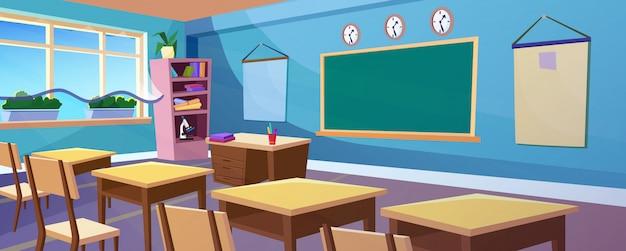 Secondary school classroom interior cartoon  illustration concept