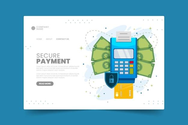 安全な支払いランディングページテンプレート