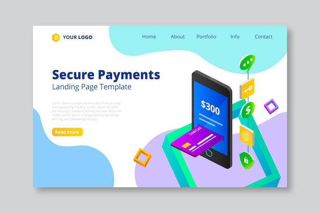 安全な支払いランディングページ