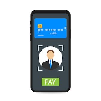 スマートフォンでの顔認識と識別による安全な支払い