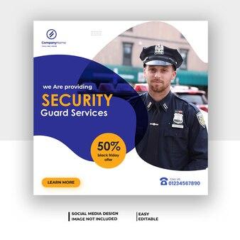 セキュリティサービスのソーシャルメディアの投稿またはweb広告のデザイン
