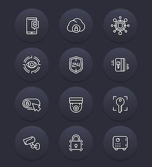 セキュリティ、ビデオ監視、生体認証スキャン、安全なデータラインアイコンセット