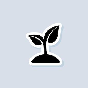 묘목 스티커. 생태 로고입니다. 새싹 아이콘입니다. 격리 된 배경에 벡터입니다. eps 10.