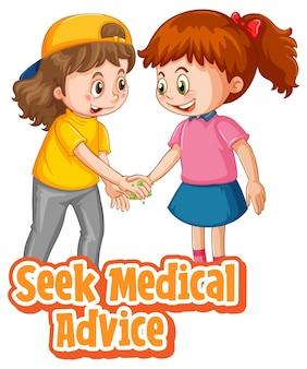 2人の子供と漫画のスタイルで医療アドバイスフォントを求めるは、白い背景で社会的距離を分離しません