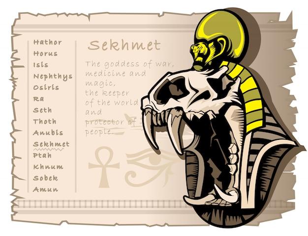 古代エジプトの世界での戦争のsekhmet女神