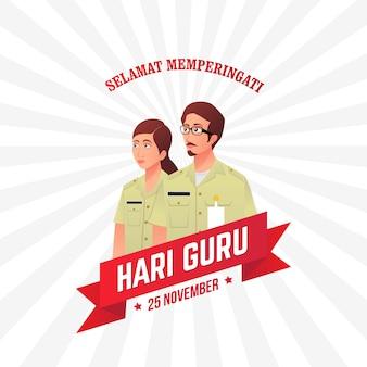 Селамат хари гуру. перевод: с днем учителя. индонезийский праздник день учителя иллюстрации. подходит для поздравительной открытки, плаката и баннера