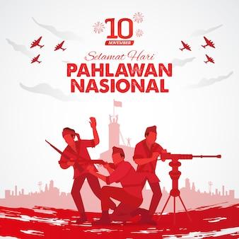 Selamat hari pahlawan nasional。翻訳:幸せなインドネシア国民の英雄の日。グリーティングカードのイラスト