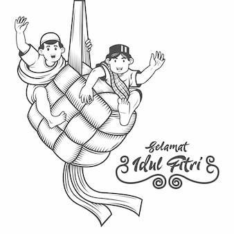 Selamat hari raya aidil fitri is another language of happy eid mubarak in indonesian. cartoon two muslim people celebrating eid al fitr climb on ketupat illustration.