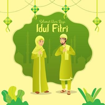 Selamat hari raya idul fitriは、インドネシア語で幸せなイードムバラクの別の言語です。イードアルフィトルを祝う漫画イスラム教徒のカップル
