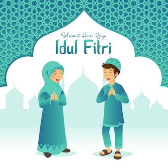 Selamat hari raya idul fitriは、インドネシア語で幸せなイードムバラクの別の言語です。モスクとアラビア語のフレームでイードアルフィトルを祝う漫画イスラム教徒の子供たち