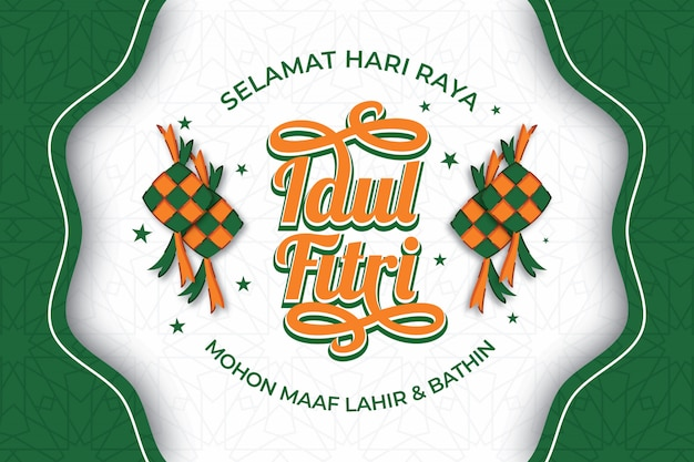 Selamat hari raya idul fitriはインドネシア語で幸せなイードムバラクを意味します