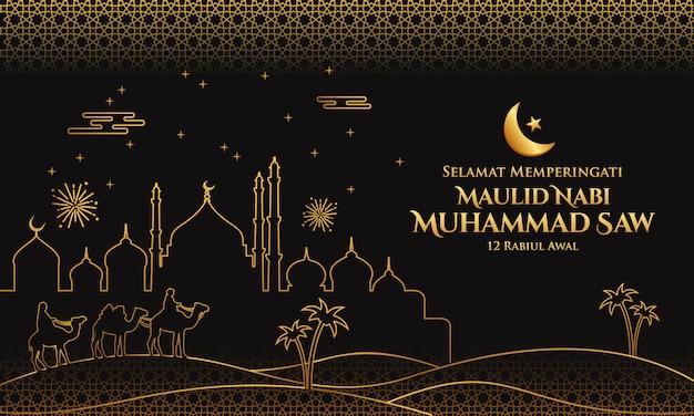 Селамат мемперингати маулид наби мухаммед saw. перевод: счастливый мавлид аль-наби мухаммед saw. подходит для поздравительной открытки и баннера