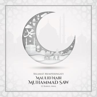 Селамат мемперингати маулид наби мухаммед saw. перевод: счастливый мавлид аль-наби мухаммед saw. подходит для поздравительной открытки, плаката и баннера