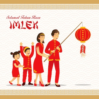 Selamat tahun baru imlek is another language of happy chinese new year illustration an chinese family playing firecracker celebrating chinese new year
