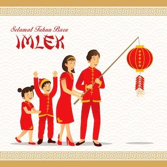 Селамат тахун бару имлек - еще один язык иллюстрации счастливого китайского нового года: китайская семья играет в петарду, празднуя китайский новый год