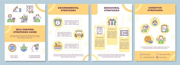 Шаблон брошюры руководства по стратегиям самоконтроля Premium векторы