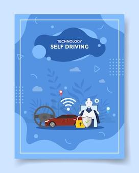 전단지 템플릿을위한 스티어링 휠 로봇 주변 의자가 운전하는 자동차