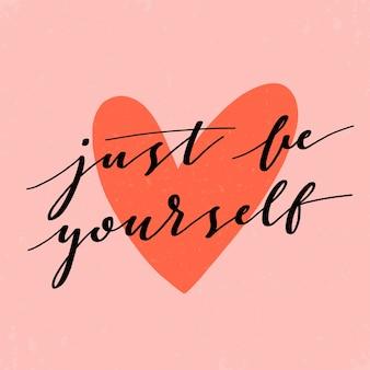自己愛のレタリングメッセージ