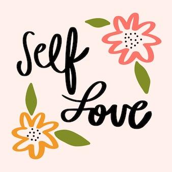 自己愛の花のレタリング