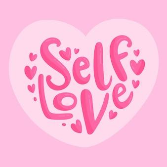 自己愛のレタリング