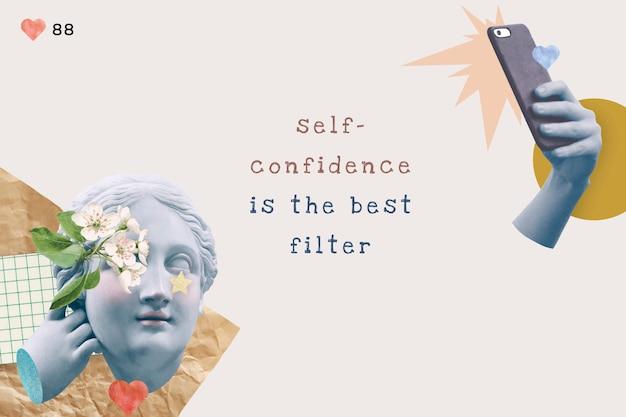 自己愛の引用テンプレート美的ソーシャルメディアバナー