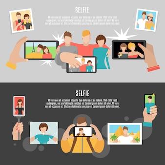 Набор плоских горизонтальных баннеров selfie 2