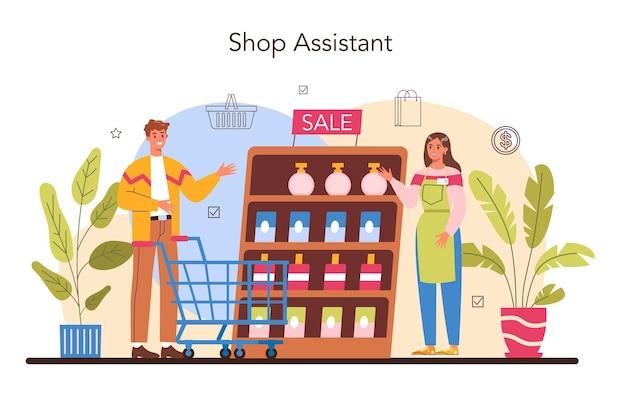 売り手のコンセプト。スーパーマーケット、ショップのプロの労働者