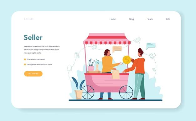 판매자 개념 웹 배너 또는 방문 페이지