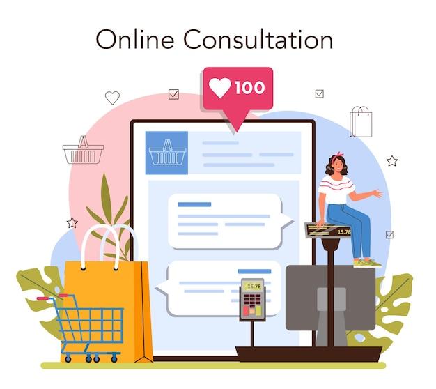 슈퍼마켓에서 판매자 온라인 서비스 또는 플랫폼 전문 작업자