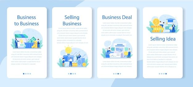 Продажа бизнес-баннеров для мобильных приложений