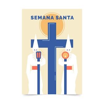 Семана санта постер шаблон