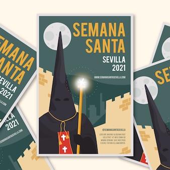 セマナサンタポスターテンプレート