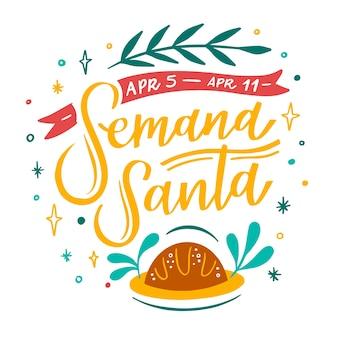 セマナサンタとパン