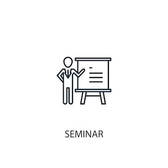 세미나 개념 라인 아이콘입니다. 간단한 요소 그림입니다. 세미나 개념 개요 기호 디자인입니다. 웹 및 모바일 ui/ux에 사용할 수 있습니다.