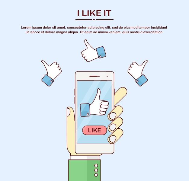 온라인으로 휴대 전화로 좋아하는 무선 보내기