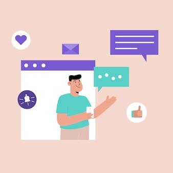 チャットのコンセプトに関する新しいメッセージの送信