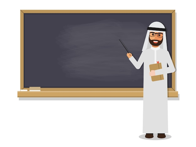 Senior arab teacher.